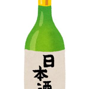 高濃度エタノール製品の消毒への使用~アルコール高濃度の酒の代替~