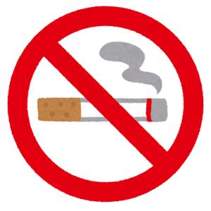 健康増進法の一部改正~タバコの屋内原則禁煙について~