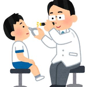 新型コロナウイルス感染症に係る診療報酬~小児の外来診療について~