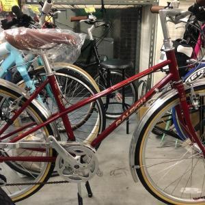 女性向けのおしゃれな自転車を探して