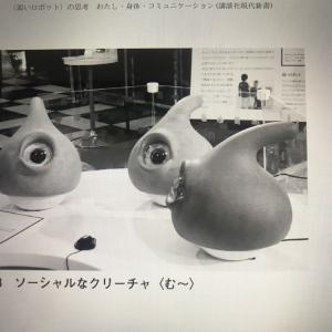 「む~」というロボットから認知症とのコミュニケーションを考える