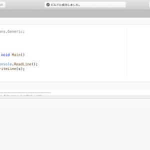【Mac】VisualStudio内で実行されるターミナルを外部のターミナルで実行するようにする
