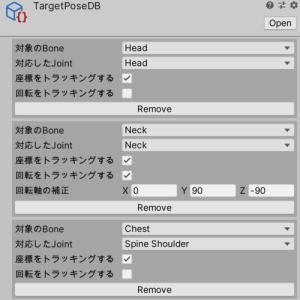 【Unity】はじめてでも簡単インスペクターのエディタ拡張の手順