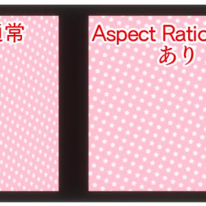 【Unity】Aspect Ratio Fitterを使って画像のアスペクト比を一定にしながらサイズを変更する