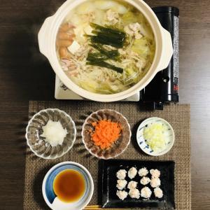 豚肉と野菜たっぷりの水炊き