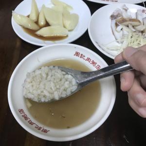 台北の有名パワースポット龍山寺近くの「周記肉粥店」で朝ごはん!
