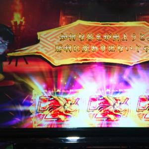 絆2やエウレカ3、笑うせえるすまん等!島根も終盤です。