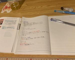 人生日々勉強〜6日目 終了〜 <試験まであと72日>