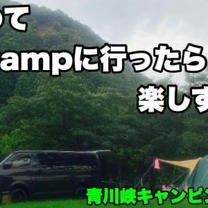 【青川峡キャンピングパーク】川遊びも出来て夏の家族キャンプに!!名古屋から約1時間の好立地!
