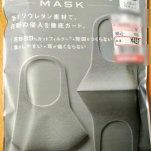 ≪義母からのSOS≫マスクがひっそりと置かれていた場所( ˙-˙ )