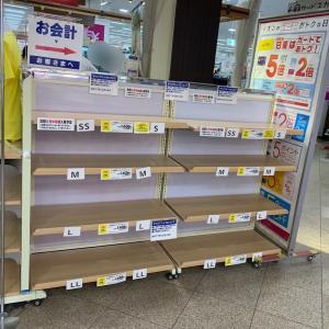 イオンで開店5分で完売したもの(@_@)悔しい〜泣