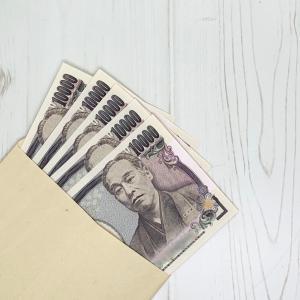 【20代OL】感謝しかない!1月のお給料額(●´ω`●)