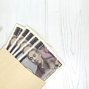 本日お給料日と嬉しいこともう1つ₍ᐢ⑅•ᴗ•⑅ᐢ₎♡