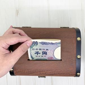 【小銭貯金】開かずの宝箱の今後、、、