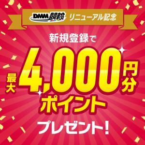 1番稼げる副業♡4,000円の軍資金貰ってお小遣いゲット!