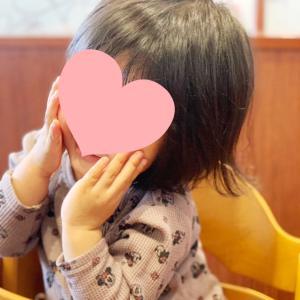 【公開】20代アラサー夫の嬉しいお給料(^^)