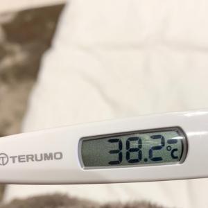 発熱と病院の配慮に感謝(´;ω;`)