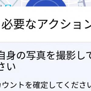 【UBER Eats報告】UBER Eatsの光と闇【3/2~3/8】