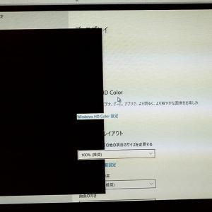 古いPCでWindows10の動作、挙動がおかしいとき(スタートメニューが透明、設定がうまく開けない)は透明効果をOFFにすると解決できる可能性がある。