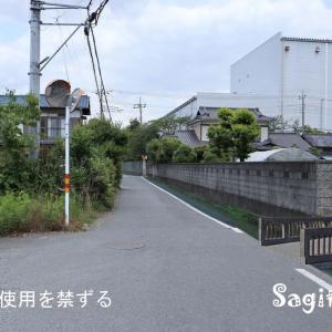 赤間川散歩⓯圦橋とは?