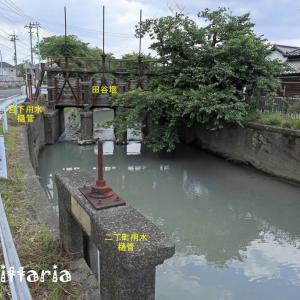 赤間川散歩⓰宮下用水