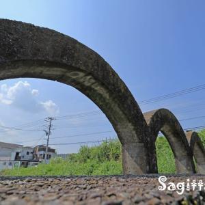赤間川散歩🈡エピローグ