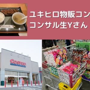 ユキヒロ物販コンサル生Yさん コンサル記事