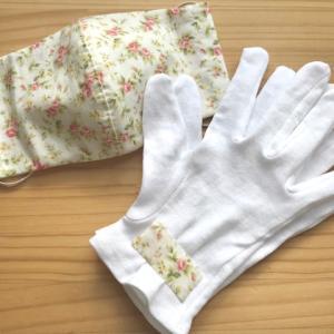 マスクと手袋