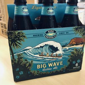 ハワイアンビール入荷してます。コナビール飲み比べセット好評です