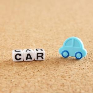 自動車保険/二台目の契約は何等級から掛けられる?