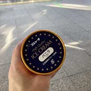 【食べ物紹介】新幹線アイスを新幹線に乗らずに食べてみる