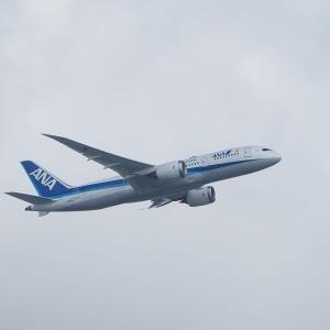 【旅行記】2020秋 沖縄エキスポ旅‐延長戦⑧ 瀬長島から飛行機の離陸を拝む