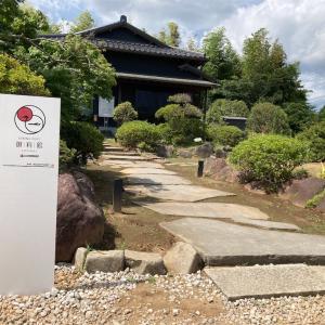 【旅行記】成田空港近くのJALのレストラン御料鶴に行ってきた話