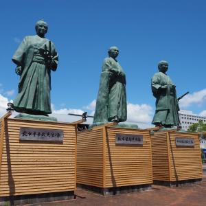 【旅行記】高知駅の目の前で観光ができる 四国制覇旅⑨