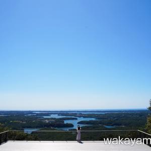 横山展望台(横山天空カフェテラス)絶景スポット – 三重県志摩市
