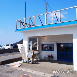 ネルモルキモ(Cafe nerumo rukimo)でランチ – 和歌山県日高郡美浜町
