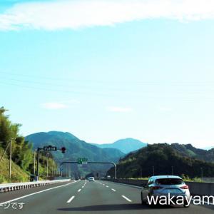 和歌山の高速道路事情(渋滞情報)阪和道 湯浅御坊道路