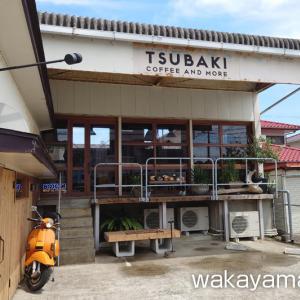 TSUBAKI COFFEE AND MORE(ツバキ コーヒー&モア)串本町の倉庫カフェ