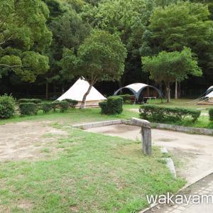休暇村 紀州加太オートキャンプ場 釣りや海水浴が楽める – 和歌山市