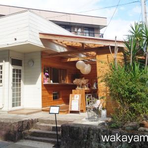 choux シュークリーム 熊野古道のケーキ屋さん 和歌山県本宮町