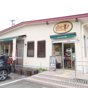カフェ&ベーカリー オリーブ 有田川町のパン屋さん