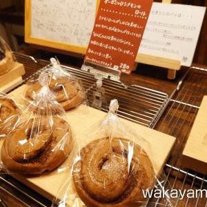 パン むぎとし 有機小麦と天然酵母のパン屋 和歌山県新宮市