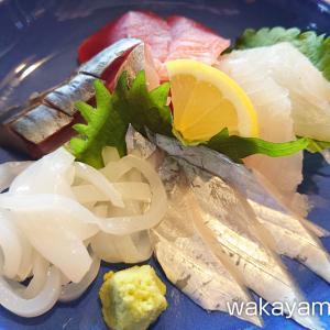 WAKAYA 津屋(わかや つや)でランチ 海鮮定食 和歌山市