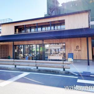 田辺 エンプラス tanabe en+ カフェ&ワークスペース 和歌山県田辺市