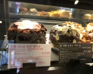【韓国生活】スターバックスで評判のチョコレートケーキ