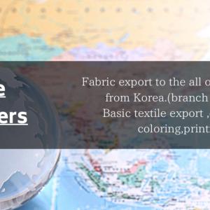 Textile Business in Korea (韓国で生地ビジネス)