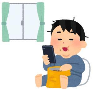 【コロナ禍】在宅ツーリング部 絶賛活動中!