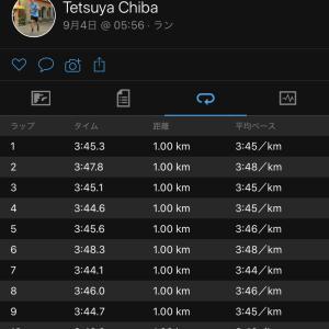 2020/9/4 新ペース設定でのTペース走 10km