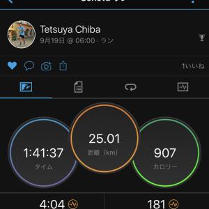 2020/9/20 25km走をしていたらハーフマラソンの自己ベスト更新!