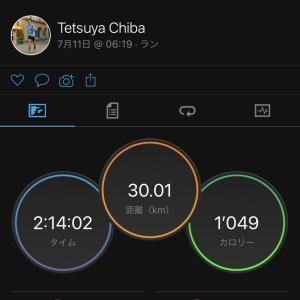 2021/7/11 30km走、土日で合計約54km